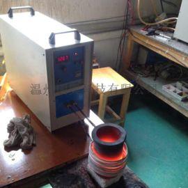 15KW高频熔金机  高频熔炼炉 小型熔金机实验炉