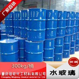 重庆水玻璃硅酸钠泡花碱速凝剂厂家