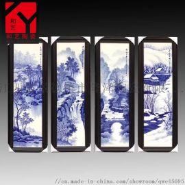 景德镇陶瓷瓷板画 客厅壁画装饰画厂家