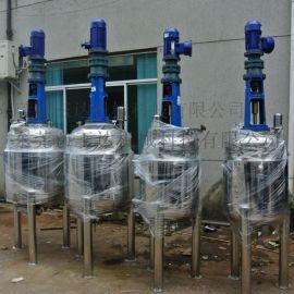 玉达不锈钢多功能搅拌罐化工液体膏体发酵调和灌搅拌罐