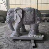 福建石雕大象厂家