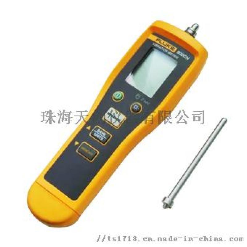美國福祿克Fluke 802CN手持式測振儀