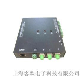 X10-2振动光纤探测器,周结防入侵监测