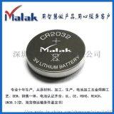 CR2032纽扣电池