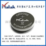 CR2032鈕釦電池