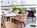 欧凯森 北欧室外阳台桌椅庭院休闲编藤靠背创意家具