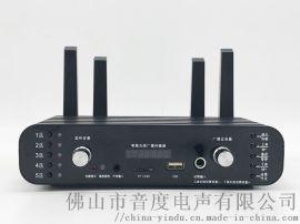 佛山音度電聲OBAR牌變頻分區無線發射機H301