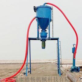 湖北电厂自动清灰机 负压式散水泥输送机 气力输送机