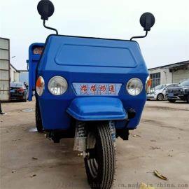 电启动液压自卸建筑用工程柴油三轮车