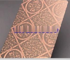 不锈钢镀铜板 不锈钢红古铜板 不锈钢青古铜板