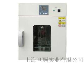桌上型烘箱 工业小烘箱 电热烘箱LC-36