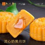 老杭州味道知味觀月餅禮盒系列廠家直供