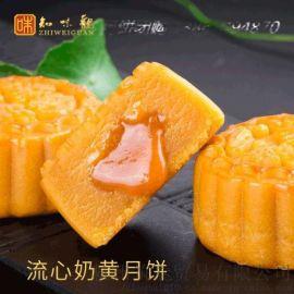 老杭州味道知味观月饼礼盒系列厂家直供