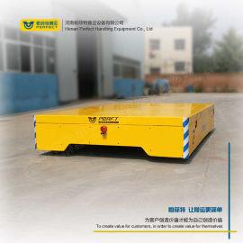 大吨位轨道污水处理設備移动电动平车 地面电动转运车