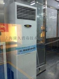 多功能高电压空气消毒机 食品动态空气消毒机 移动式离子化空气消毒机