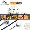 斯巴拓SBT压力传感器圆柱形拉压力测力微小型