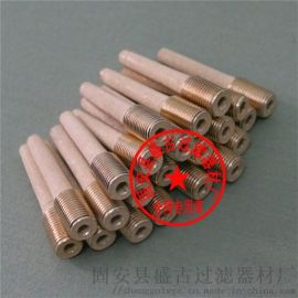 铜粉烧结管状滤芯 压风自救装置空气过滤芯