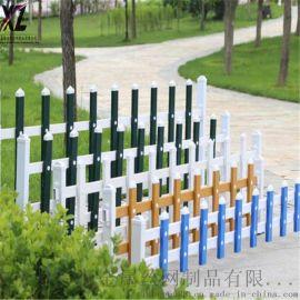 pvc棕色护栏花草防护草坪护栏环保草坪护栏材质