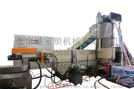 塑料造粒机再生机PE PVC塑料回收造粒机