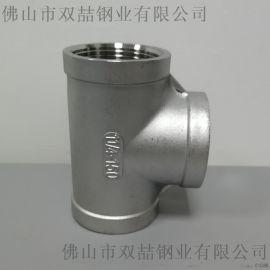 DN32不锈钢三通,304丝扣三通1.2寸