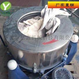厂家直销脱水机工业脱水机离心脱水机甩干机可按需定制