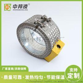 中邦凌生产陶瓷加热圈 220v模头加热圈 非标定制