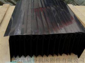 防铁屑盔甲防护罩 沧州嵘实盔甲防护罩