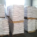 丙烯酰胺 国标工业级丙烯酰胺厂家