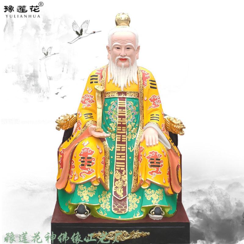 河南佛像厂定制佛像 太白金星神像、太上老君神像
