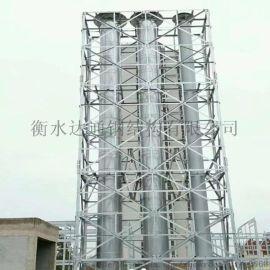 厂家供应 烟囱塔 烟囱支撑塔架 可定制