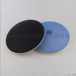 膜片式微孔曝气设备 好氧池曝气环保水处理Φ215