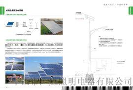 太陽能路燈技術參考Gwd-DJ001