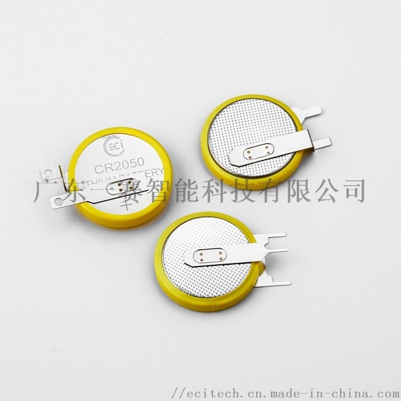 防丢器电池CR2050纽扣电池