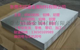 厂家现货供应6061铝板