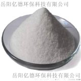 聚丙烯酰胺 絮凝剂PAM阴离子 白色颗粒现货