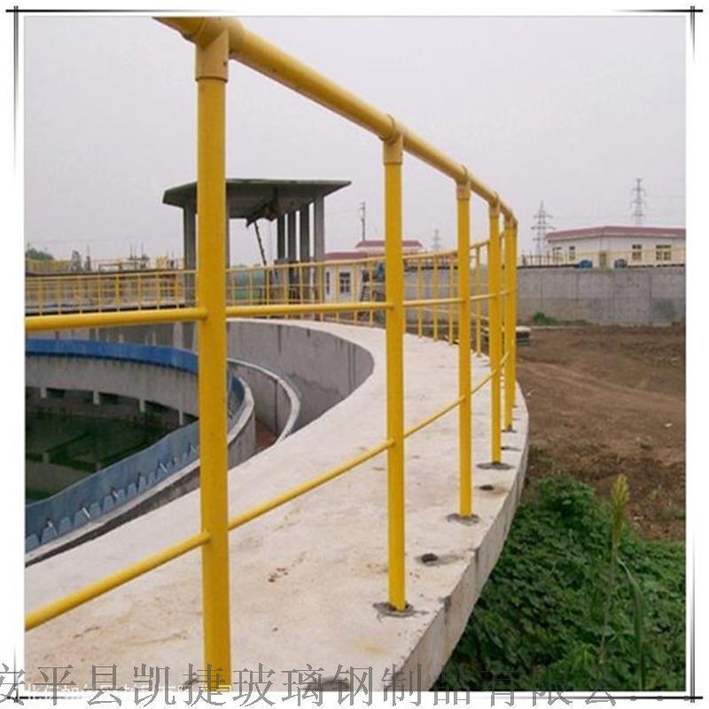 污水廠防腐玻璃鋼圍欄 玻璃鋼污水圍欄