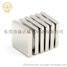 稀土钕铁硼工业强磁铁