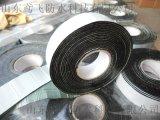 潍坊工厂直销公路裂缝贴 沥青贴缝带道路压缝带