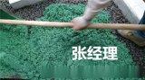 透水混凝土材料+透水混凝土包工包料