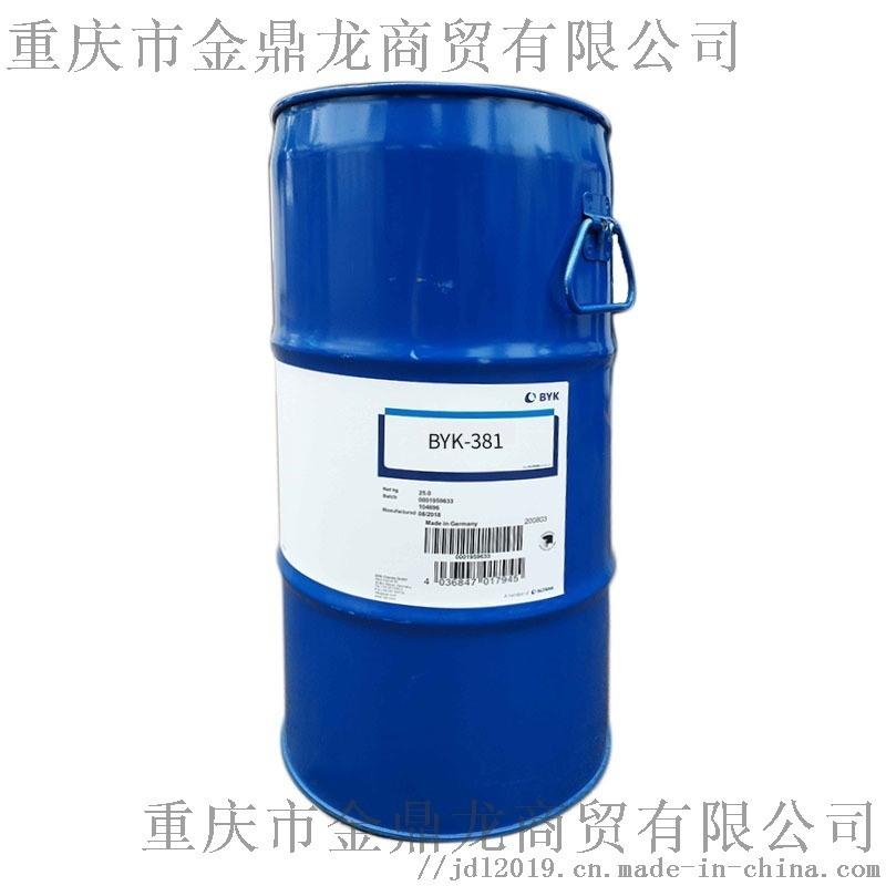 德国毕克BYK-381聚丙烯酸酯表面助剂