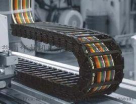 厂家直销各种拖链 机床塑料穿线拖链等