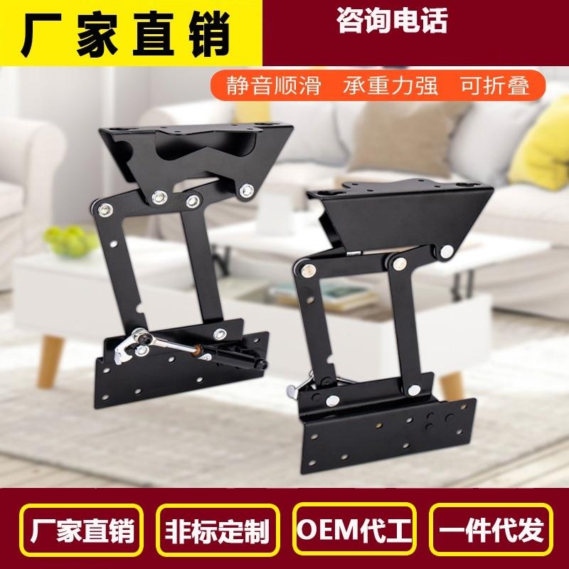 折叠支架缓冲茶几升降器 智造坊茶几升降器