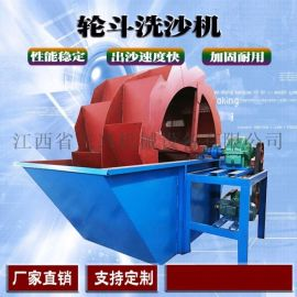 洗砂机高效环保轮斗洗沙机洗石机双槽式洗沙机
