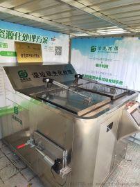 全自动餐厨垃圾处理设备,餐厨垃圾处理设备一整套价格