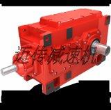 大功率齒輪箱 重載工業齒輪箱 工程機械齒輪箱