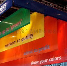 提供上海双透布-进口弹力布-热转印-热升华双透布