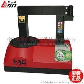 力盈造粒机注塑机拉丝机电磁加热器SH-2010