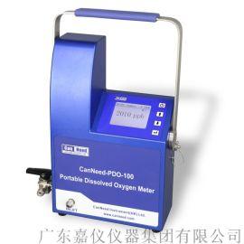CanNeed-PDO-100 便携式溶解氧测定仪