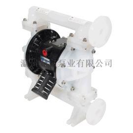 QBY3-25工程塑料气动隔膜泵,隔膜泵生产厂家