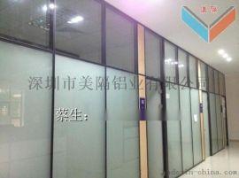 深圳成品铝合金框钢化玻璃隔断